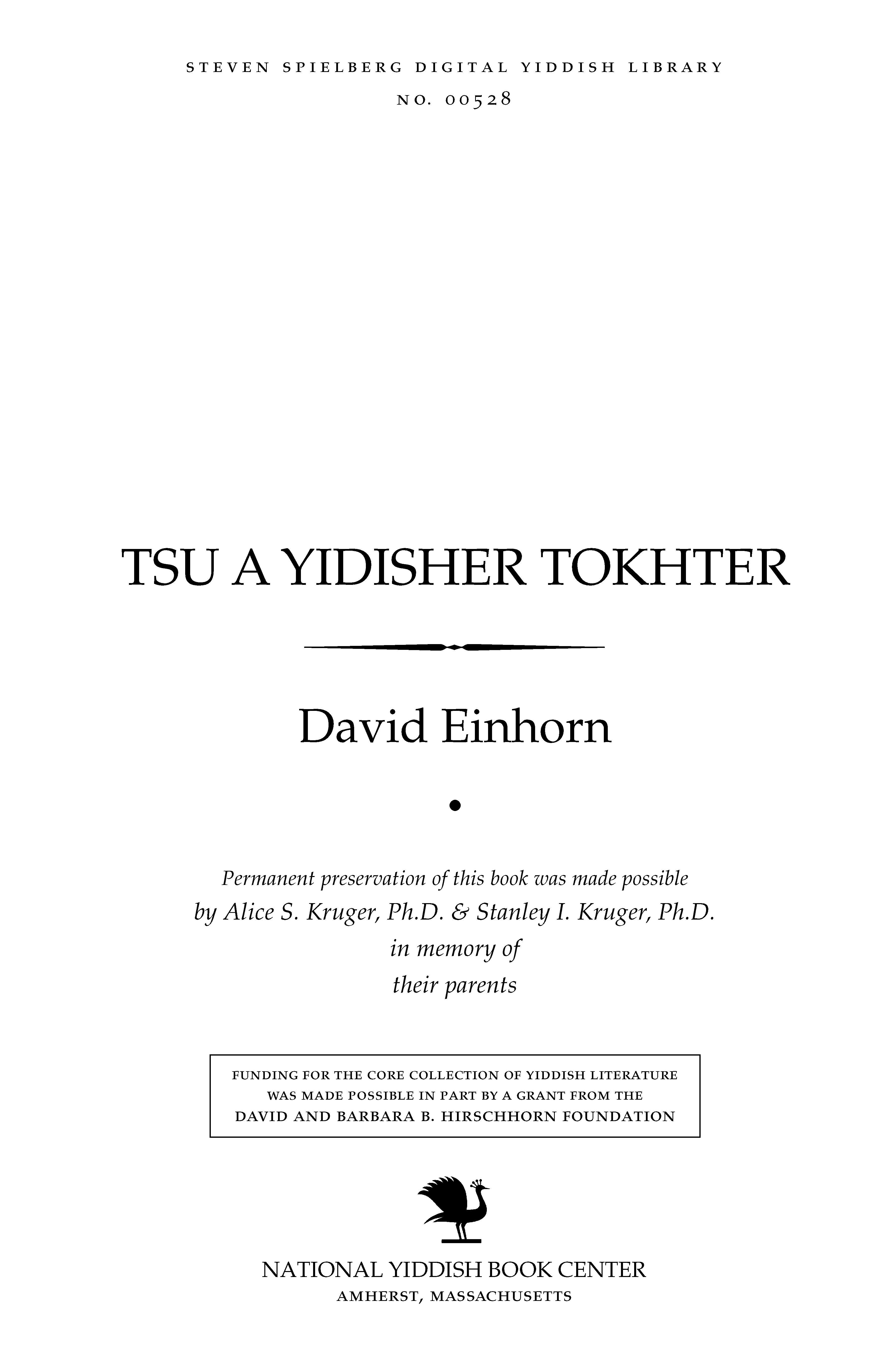 Cover of: Tsu a Yidisher ṭokhṭer