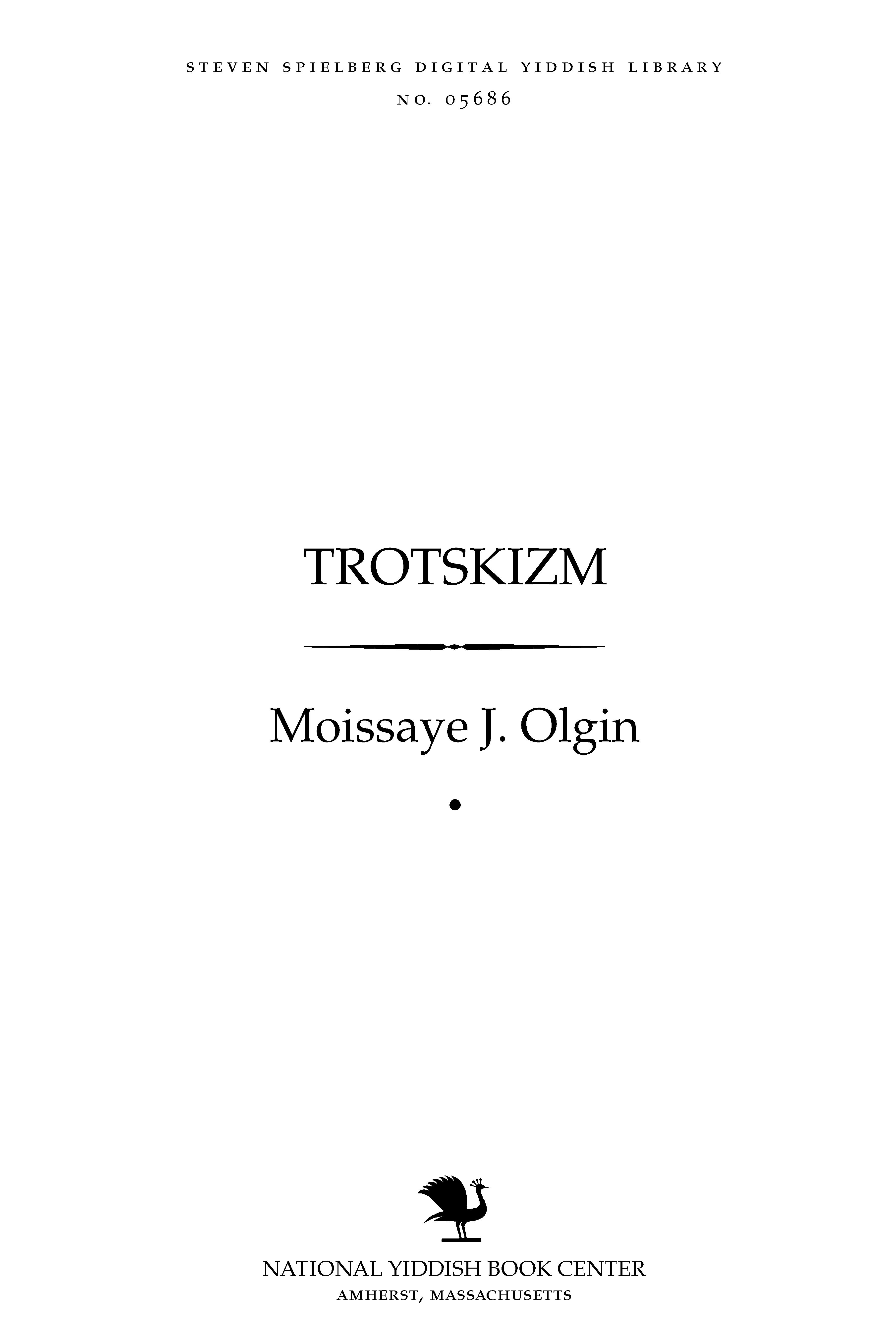 Cover of: Trotskyism