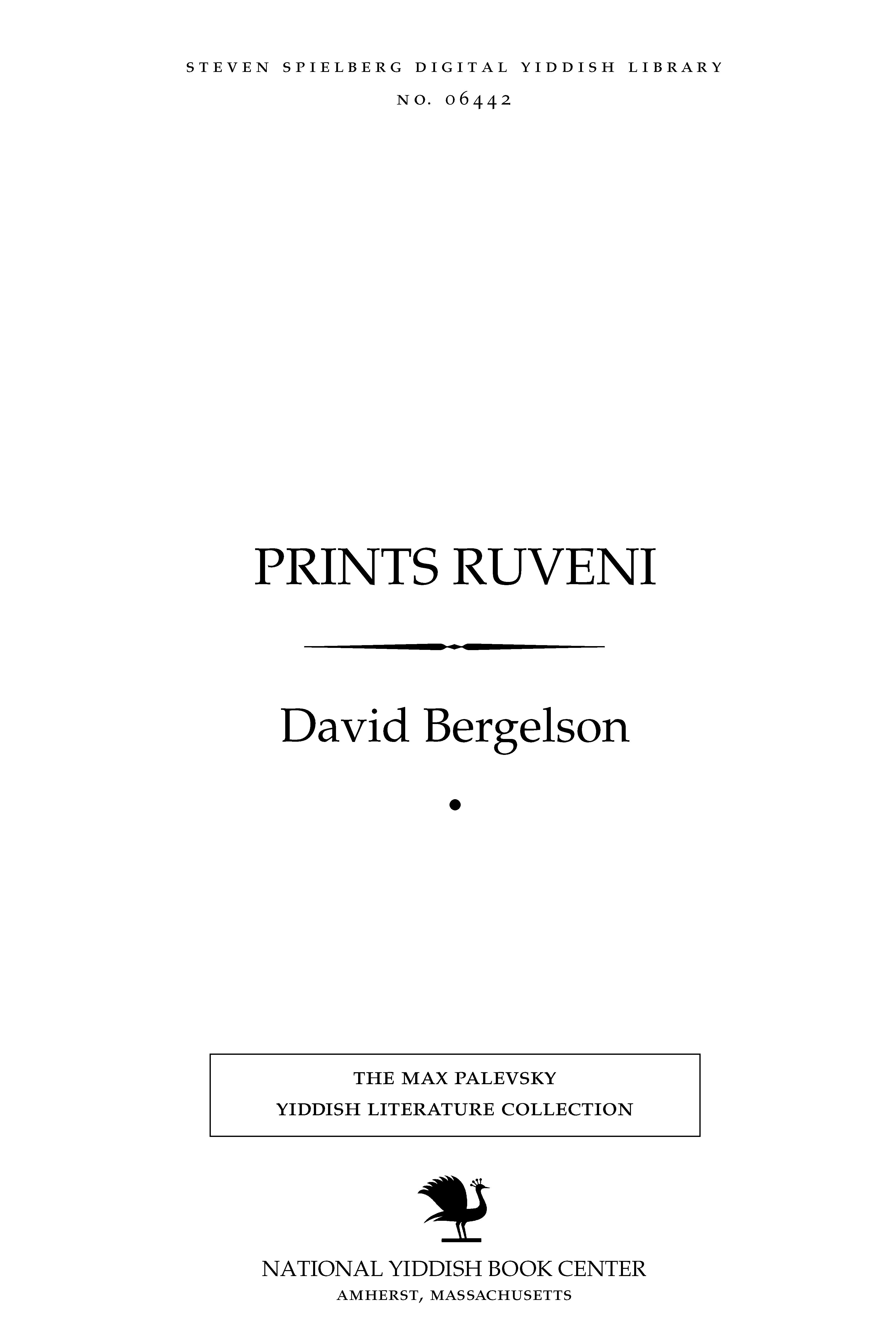 Cover of: Prints Ruveni