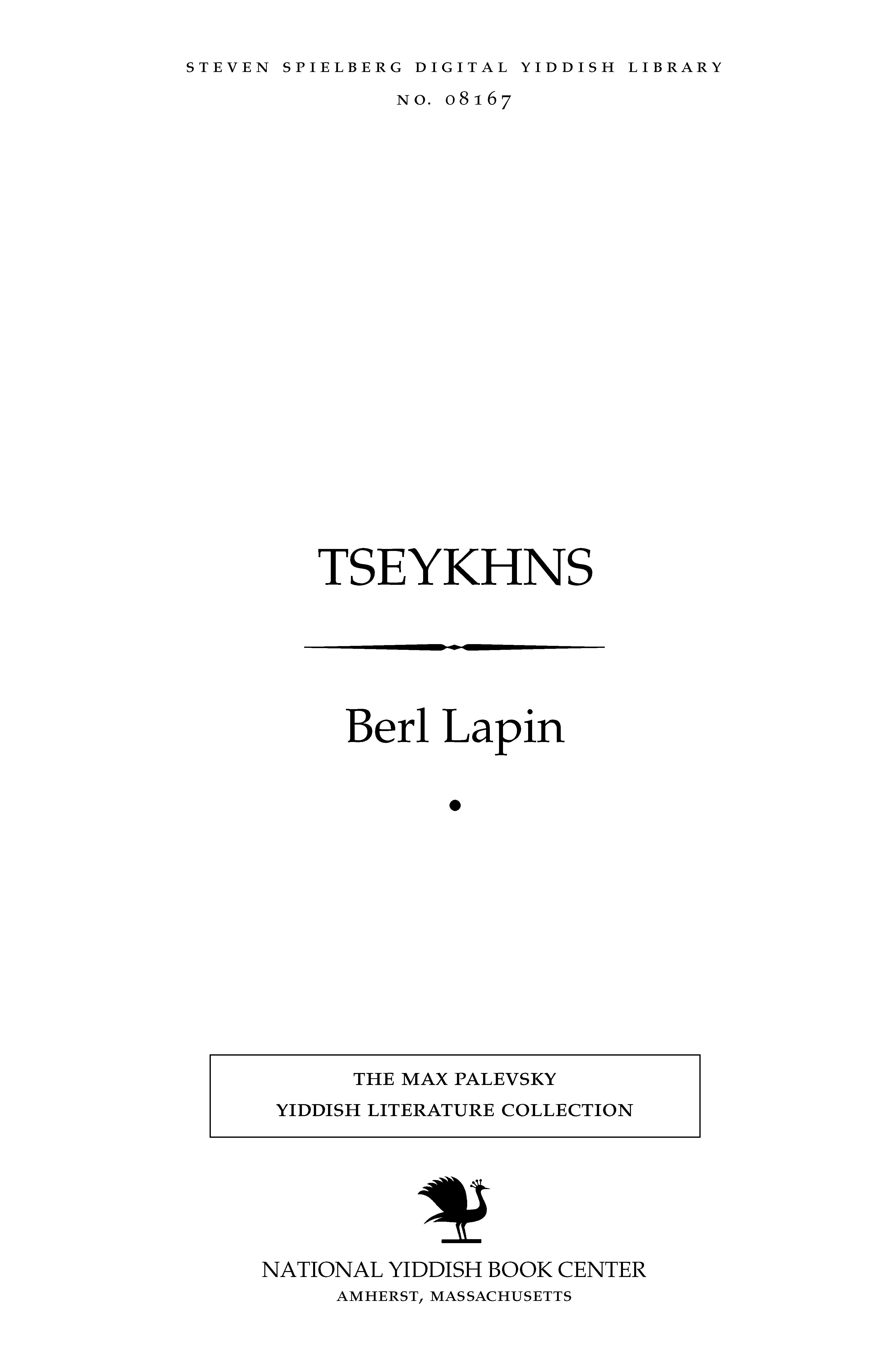 Cover of: Tseykhns